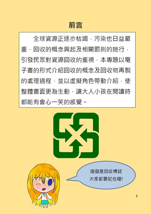 電子書(改)2