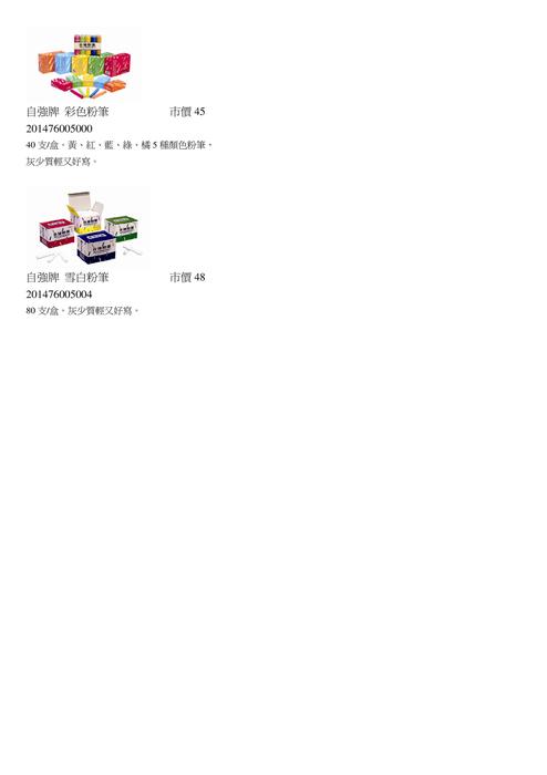 Gogofinder Com Tw  Books  9tafinder  1    U4e45 U5927 U6587 U5177dm