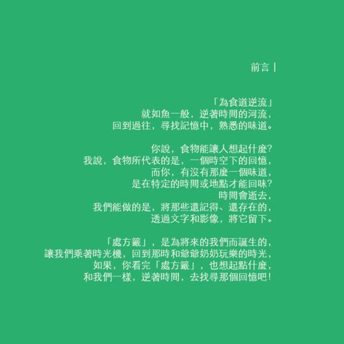 電子書改-02