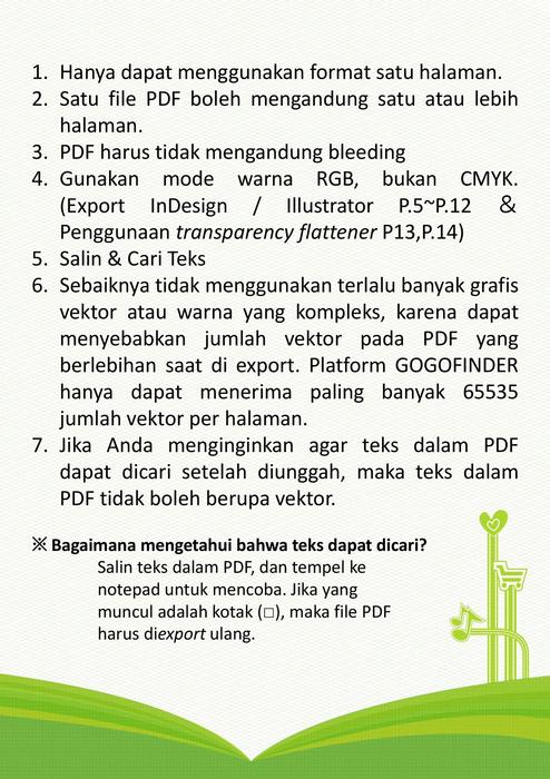 上傳檔案規範說明_印尼文_20161206