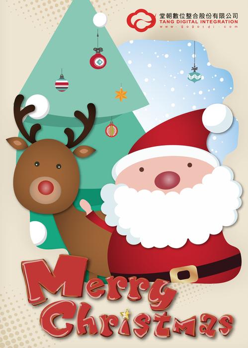 2016 聖誕賀卡Merry c