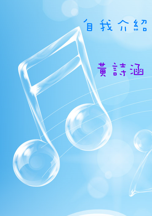 恩恩♥涵涵ㄉ幸福日記