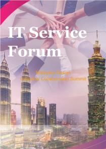 Malaysia Taiwan Industrial Collaboration Summit - IT Service Forum