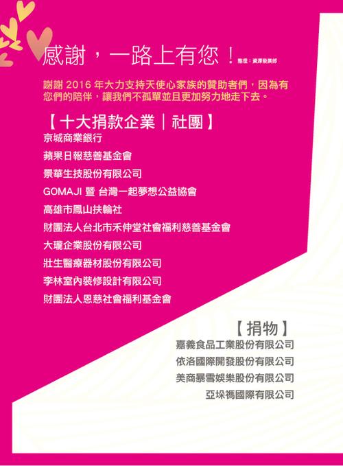 1-2雙月刊2