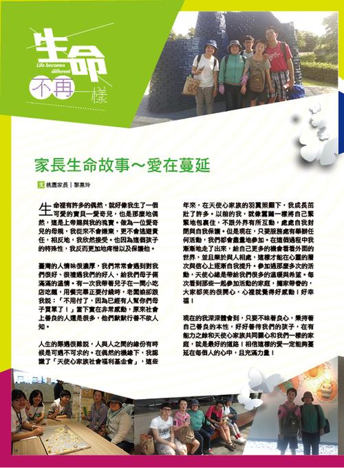 11-12雙月刊6