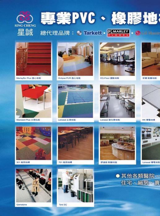 Http Www Gogofinder Com Tw Books Archinet 2 亞洲建築專業電話簿