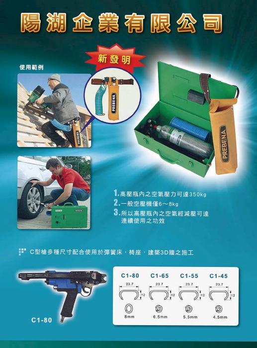 Http Www Gogofinder Com Tw Books Archinet 2 亞洲