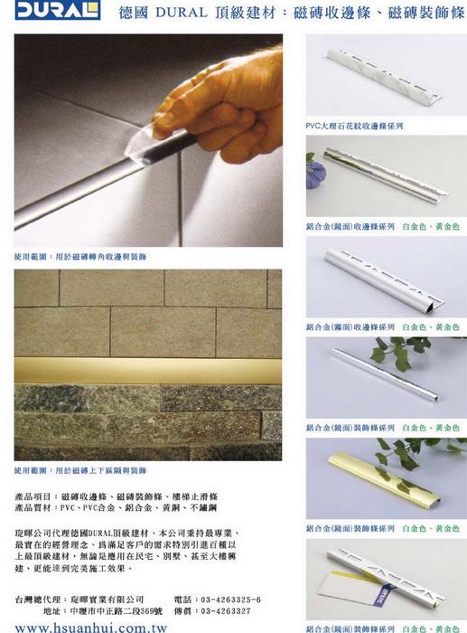 珊瑚花玉_http://www.gogofinder.com.tw/books/archinet/2/ 亞洲建築專業電話簿2011年 ...