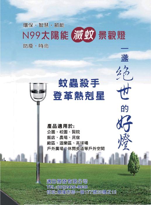 大 溪 廣播 電�9��9��:(j