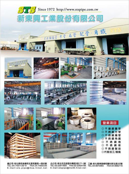亮窗花格_http://www.gogofinder.com.tw/books/archinet/6/ 亞洲建築專業電話簿 第2冊 ...