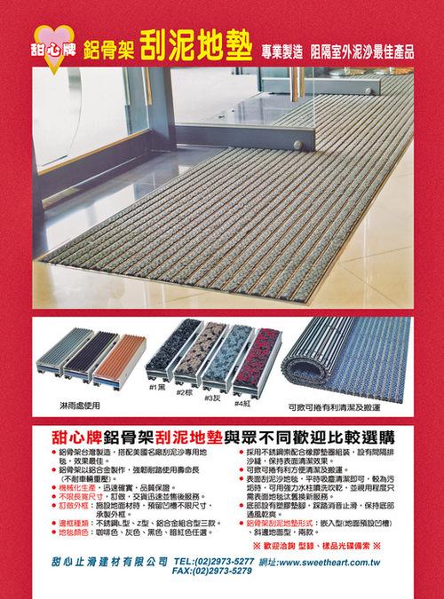 Http Www Gogofinder Com Tw Books Archinet 6 亞洲建築專業電話簿 第