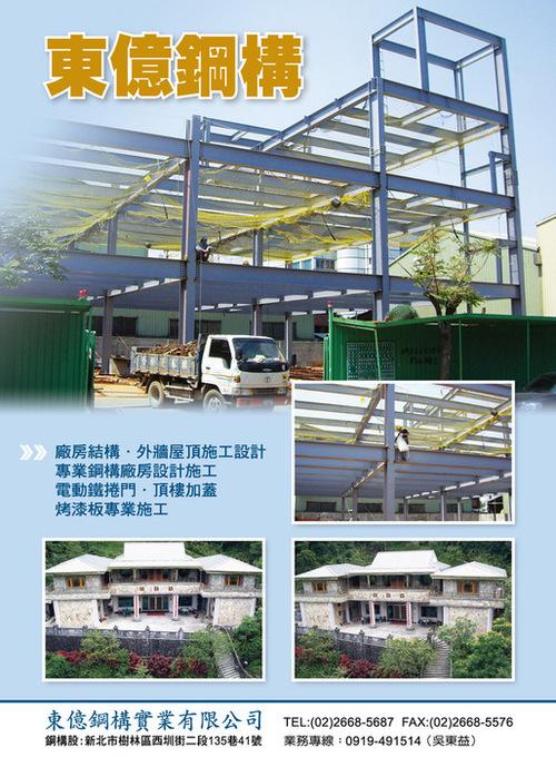 雕花玻璃沙�z�9�k�h�_http://www.gogofinder.com.tw/books/archinet/6/亞洲建築專業電話簿第2冊