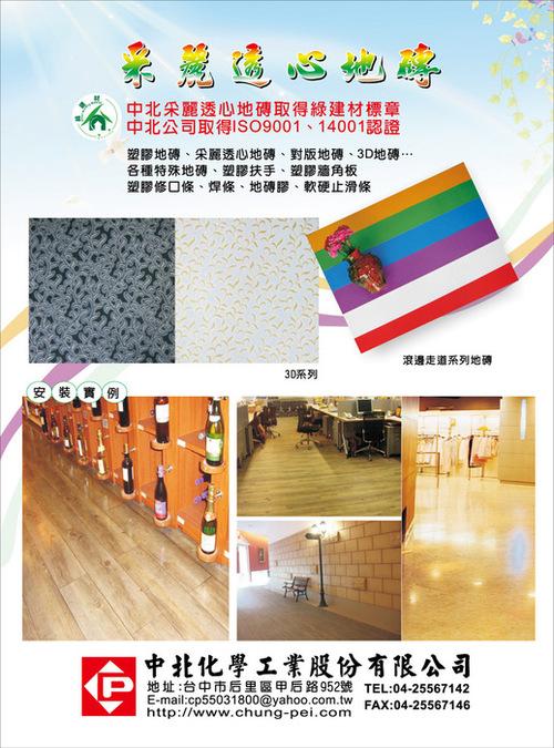 Http Www Gogofinder Com Tw Books Archinet 6 亞洲