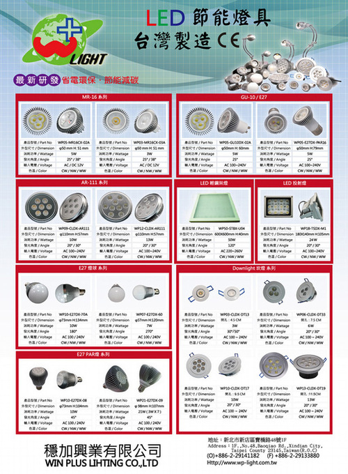 http://www.gogofinder.com.tw/books/archinet/7/ 亞洲建築專業 ...