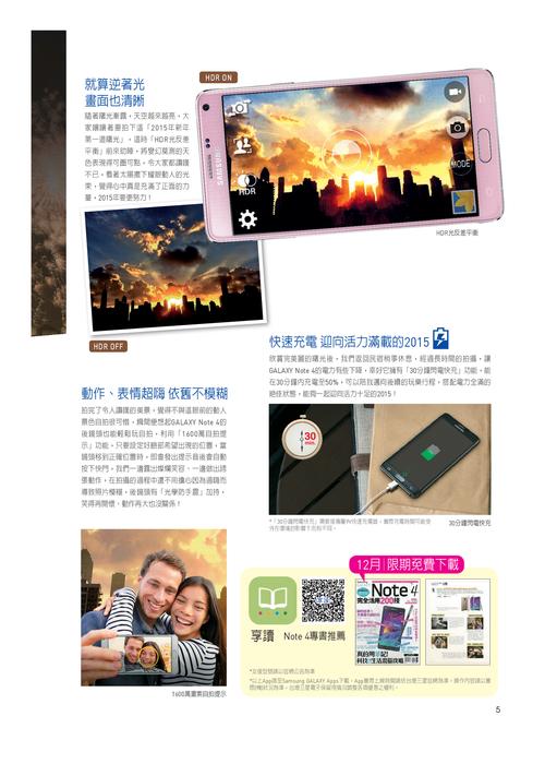samsungstyle_sample6頁