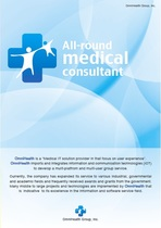 All-round Medical Consultant