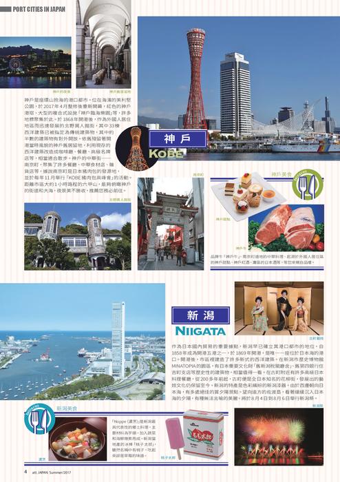 att_taiwan_32
