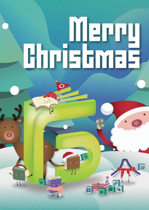 2017 聖誕賀卡MerryCh