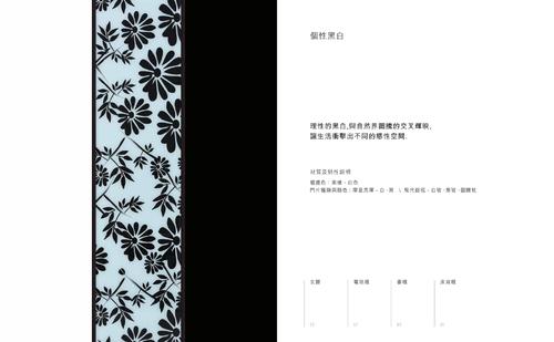 6_pdfsam_gf_catalogue_final