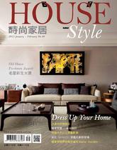 時尚家居 House Style 48期