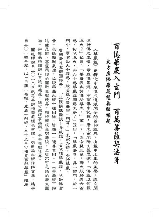 第一冊-f0804 p1-p5