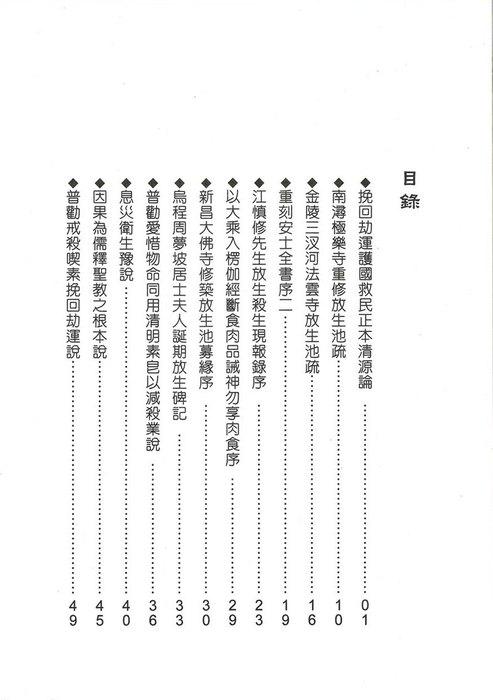 v (2)