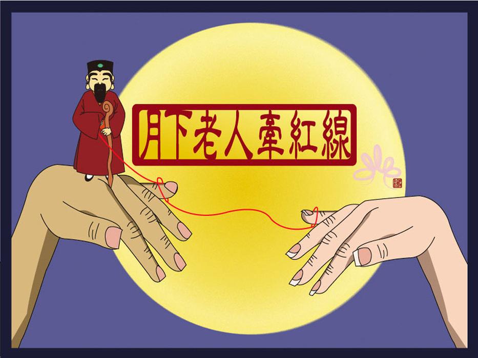 華語數位教材-【月下