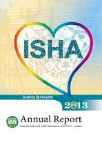 Annual Report ISHA 2013