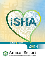 Annual Report  ISHA 2014