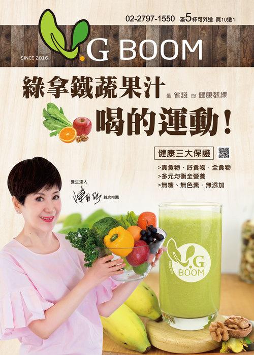 01-02果侑第一頁協會廣告刊登陳姐篇ol-1