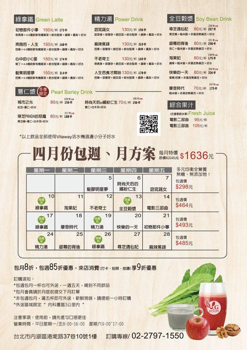 02果侑第一頁協會廣告刊登陳姐篇ol-2