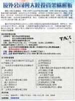 p家樂福-3-01