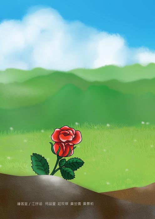 壓不扁的玫瑰 封底