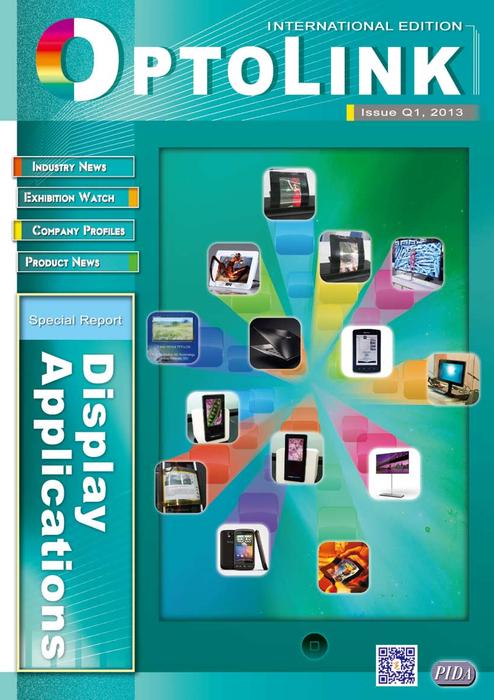 OPTOLINK 2013 Q1光連國際版季刊