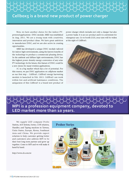 Megazine on simple electronic project circuits for final year engineering s