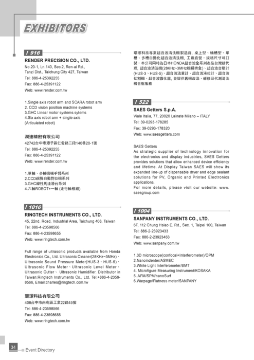 ... books/pida/2/ 2013 Display Taiwan台灣平面顯示器展-參展名錄
