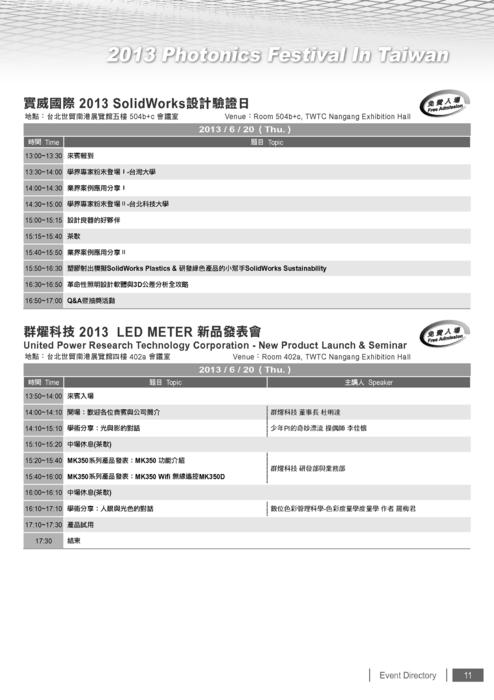 : .gogofinder .tw Books Pida 台北國際光電週 ...