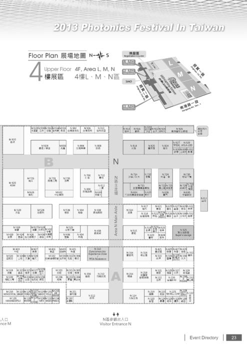 http://www.gogofinder.com.tw/books/pida/3/ 台北國際光電週2012