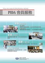 PIDA光電協進會會員服務手冊
