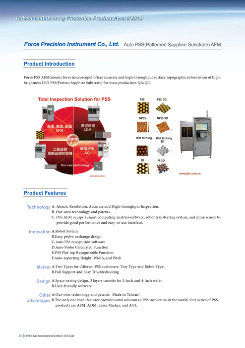 a case study on the possible problems and solutions of qingdao refrigerator general factory Identification solution the household refrigerator is selected for the case study frost formation and defrosting are determined by refrigerator's own factory.