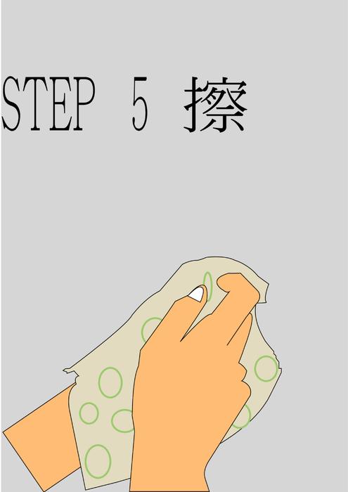 洗手卡通示意图