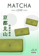 京都北山-MATCHA LOVE 2...