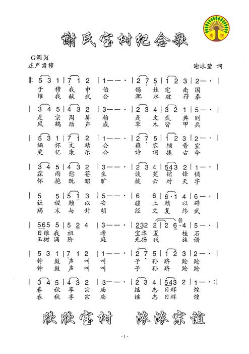 夏俊峰儿子的画可疑_http://www.gogofinder.com.tw/books/xieshi/1/ 第二屆海峽寶樹論壇電子書