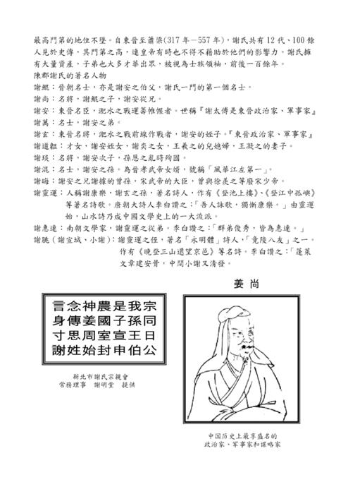 中山大學教授 三匹自拍 part 2 給性 forusex 中文最大成人社群網站 9