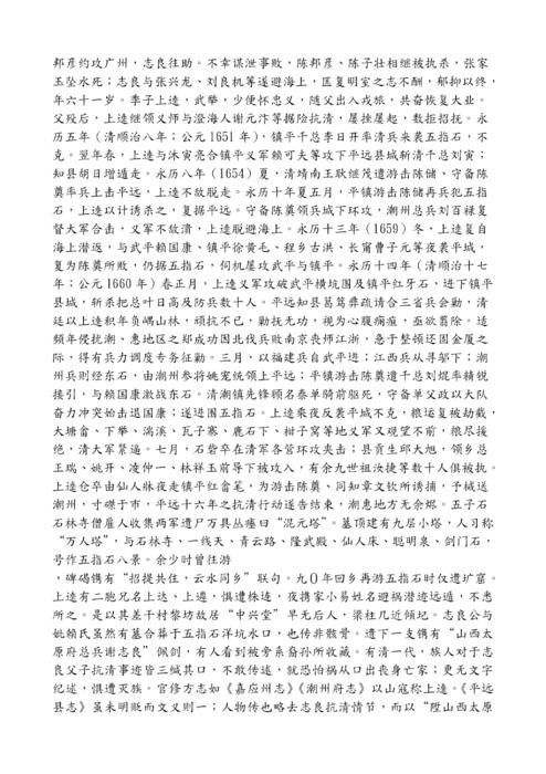 NTR倶楽部 【完全個人撮影/都内妻】地味カワ系の - Gcolle