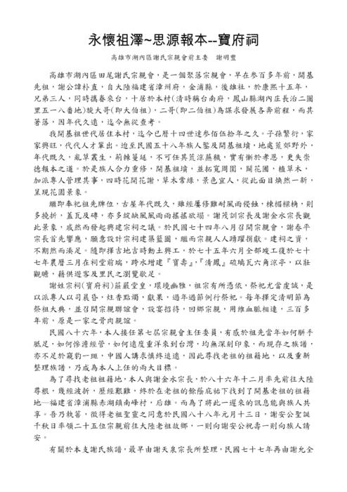 陆睿铭:黄金多头利好稍纵即逝 伦金技术面修正待突破