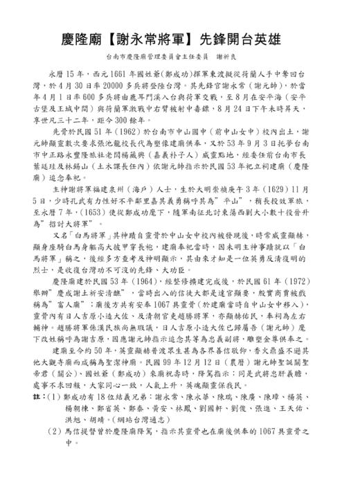 广东快乐十分大神计划