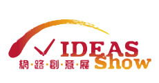 Ideas Show最具潛力企業獎
